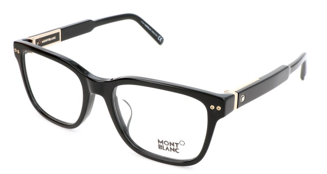Gọng kính Mont Blanc 0705-F 001